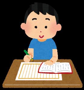 学習障害の子供の作文におすすめのアプリ