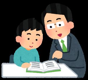 学習障害の子供の塾選び