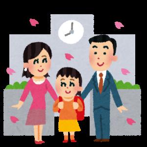 発達障害の子供の入学準備・学用品選び