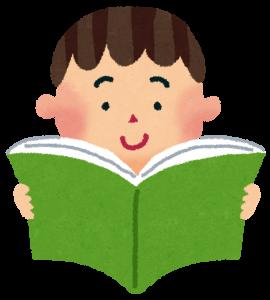 子供の読書習慣に学研ゼミ学研図書ライブラリー