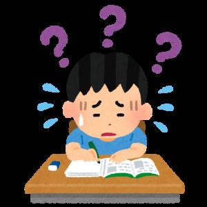 学習障害の子供の特徴