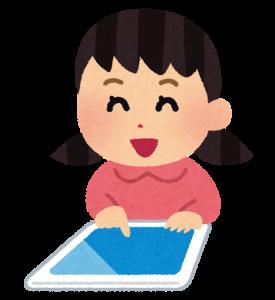 発達障害の子供のタブレット学習